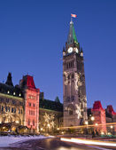 Parlement festive — Photo