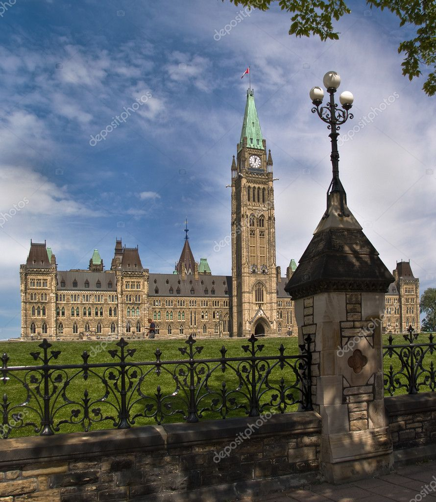 The Canadian Parliament Centre Block in Ottawa. — Stock Photo #9647685