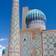 Stock Photo: Samarkand, Sher Dor Madrasah