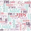 Stock Photo: Shopping sale banner