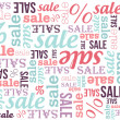 Shopping sale banner — Stock Photo