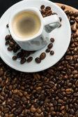 Espresso cup — Stock Photo