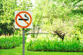 No smoking metal sign in the park — Stock Photo