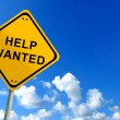 Help wanted on bluesky — Stock Photo #9682952