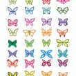 Set of multicolored butterflies - vector illustration — Stock Vector