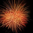 Fireworks Bursting In Air — Stock Photo