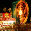 Foto de Stock  : County Fair