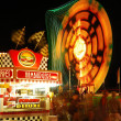 Stockfoto: County Fair
