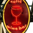 Wine Bar — Stock Photo #9938503