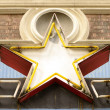 Marque Star — Stock Photo