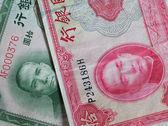 Billets de banque chinois — Photo