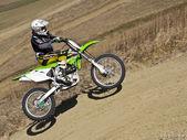 Kawasaki KFX 450 in Action — Stock Photo