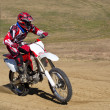 Honda CRF250 — Stockfoto