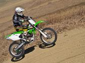 Kawasaki KFX450 — Stock Photo
