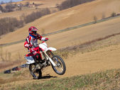 Honda CRF250 — Stock Photo