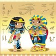 Pharaoh and Cleopatra with Background — Stock Vector