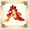 Stock Vector: Funny Dragon
