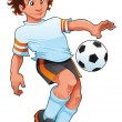 Vector de stock : Soccer Player.