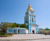 St Michaels cathedral in Kiev — Stock Photo