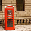 Royalty-Free Stock Photo: London Telephone Booth