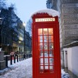London Telephone Booth — Stock Photo #10230726