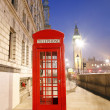 London Telephone Booth and Big Ben — Stock Photo #10231442