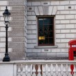 London Red Phone Booth — Stock Photo #10232153