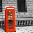Stock Photo: London Telephone Booth