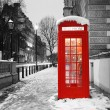 London Telephone Booth — Stock Photo #10237919