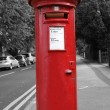 Постер, плакат: Red Post Box