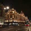 Stock Photo: Harrods in London