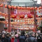 Celebration of Chinese New Year — Stock Photo #9739973