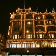 Harrods in London - Stock Photo