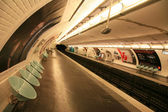 Inside view of Paris underground — Stock Photo