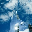 Office building over clear blue sky — Stock Photo