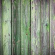 Royalty-Free Stock Photo: Green painted wooden background