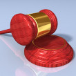 Stock Photo: Gavel set B