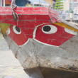Stock Photo: Big Eye Boat