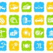 Travel Icons — Stock Vector #9794454