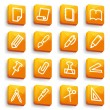 Cтоковый вектор: Stationery and office icons