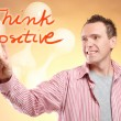 Think Positive — Stock Photo #9740991
