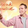 Stock Photo: Think Positive