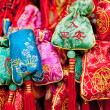 Stock Photo: Chinese traditional sachet, New Year's mascot, Clifford