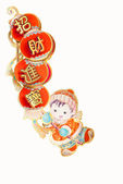 Chinese traditional stickers, New Year's mascot, Clifford — Stock Photo