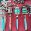 Stock Photo: Artifact. Prayer wheel