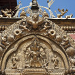 Durbar Square in Bhaktapur, Nepal — Stock Photo