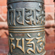 Prayer wheels, Nepal — Stock Photo
