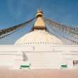 Stock Photo: Boudnath stupa