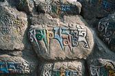 Pedra esculpida — Fotografia Stock
