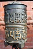 Modlitwa koła, nepal — Zdjęcie stockowe